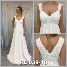 101e2f3015c Свадебные платья