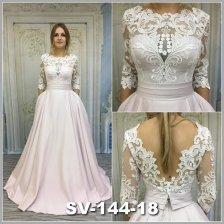 f20a5037981e0ad Свадебные платья, Свадебный салон в Киеве | Донна Роза. Страница #1